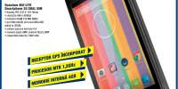 Quantum 400 Lite smartphone 3G dual sim