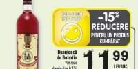 Busuioaca de Bohotin vin roze demidulce 0.75 L
