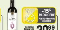 Domeniile Samburesti Vin Rogue de Roumanie Merlot 0.75 L