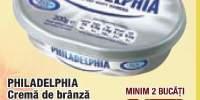 Crema de branza Philadelphia