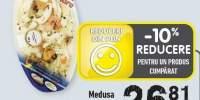 Salata de fructe de mare Medusa