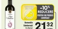 Domeniile Samburesti Vin Merlot/ Feteasca Neagra/ Rouge de Roumaine