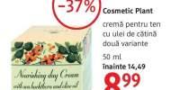 Crema pentru ten Cosmetic Plant