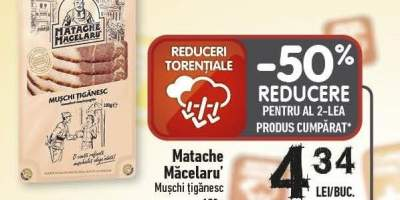 Matache Macelaru muschi tiganesc