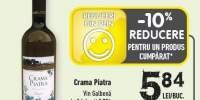 Crama Piatra vin Galbena de Odobesti
