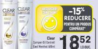 Clear sampon Oil Control/ Cool Menthol