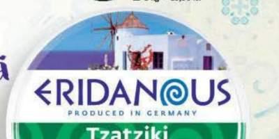 Tzatziki, Eridanous