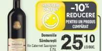 Vin Cabernet Sauvignon, Domeniile Samburesti