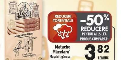 Muschi tiganesc feliat, Matache Macelaru'