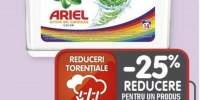 Detergent gel Ariel