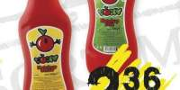 Ketchup Yoki