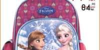Ghiozdan gradinita Frozen