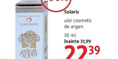Ulei cosmetic de argan, Solaris