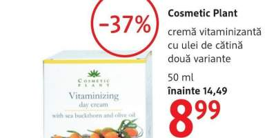 Crema vitaminizanta cu ulei de catina, Cosmetic Plant