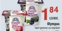 Iaurt grecesc cu coacaze/ rodie si zmeura Olympus