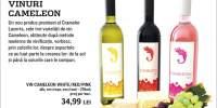 Vin Cameleon White/ Red/ Pink