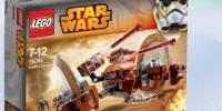Hailfire Droid, Lego