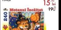 Noriel Puzzle 240 de piese - Motanul Incaltat, Noriel Puzzle