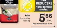 Krina orez Camolino