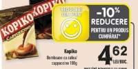 Bomboane cu cafea/ cappucino Kopiko