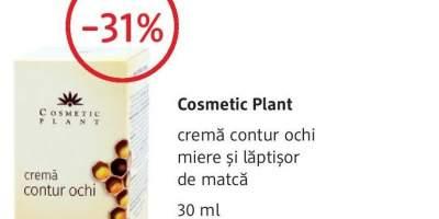 Cosmetic Plant crema contur ochi, miere si laptisor de matca