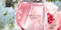 Apa de parfum Perceive Oasis/ Dew/ Perceive