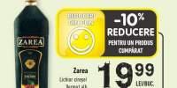 Zarea lichior cirese/ Vermut alb