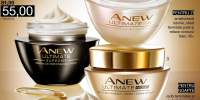 Crema Anew Ultimate Multi-performance