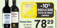 Chateau Valvis vin Cabernet Sauvignon/ Chardonnay Merlot