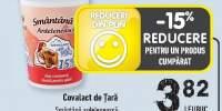 Covalact de Tara smantana ardeleneasca 15% grasime