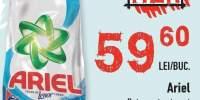 Ariel detergent automat Touch Lenor fresh