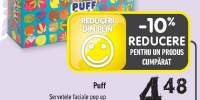 Puff servetele faciale pop up