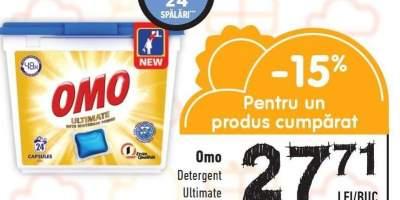 Omo detergent Ultimate capsule