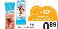 Baton cu crema de lapte Papi