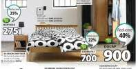 Mobilier dormitor Silkeborg