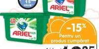 Ariel detergent gel