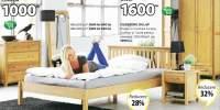 Mobila pentru dormitor Silkeborg