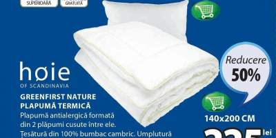 Plapuma terimca Greenfirst Nature