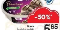 Inghetata cu ciocolata/ tiramisu/ malaga