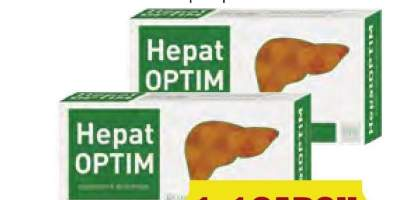 Hepatoptim - protectie hepatica