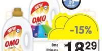Detergent lichid Omo Ultimate