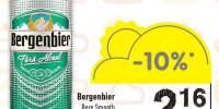Bere smooth fara alcool Bergenbier