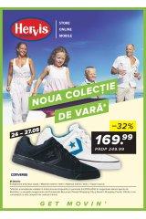"Catalog Hervis sport 24-27 mai 2018 ""Noua colectie de vara"""